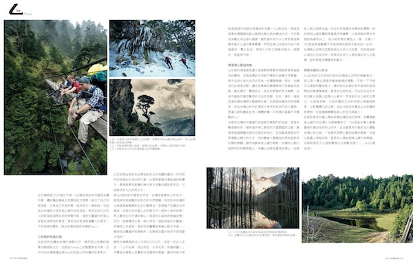 Taiwan Editorial Photography 018