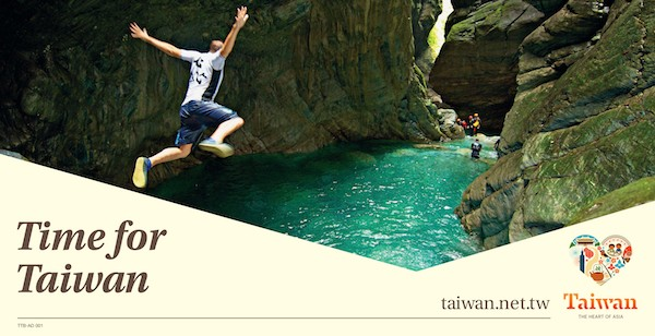 Taiwan Travel Photography 002